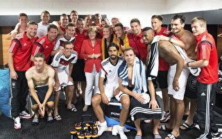 最大牌球迷德国总理默克尔:我没做秀