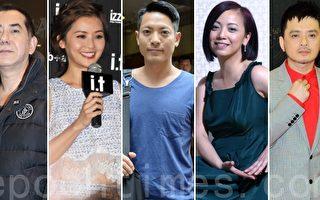 香港艺人投票发声 黄秋生诉求合情合理