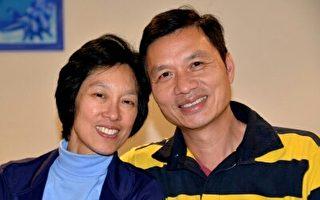 昆省心理健康课程备受华裔移民喜爱
