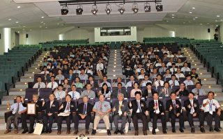 地球观测国际研讨会 联大开办