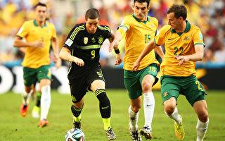 澳洲0-3不敌西班牙 三连败告别世界杯
