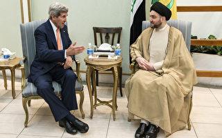 美国务卿抵伊拉克 促成立新政府