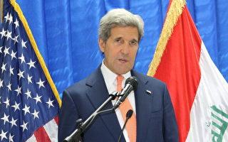 伊叛军杀戮平民  美国务卿突访巴格达