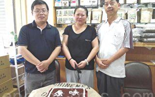台灣咖啡達人 助單親媽媽圓夢