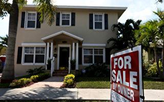 美国10座城市房价最低 集中在中西部