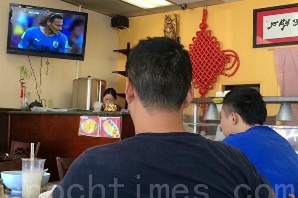 洛杉矶人看世界杯 市长:有助缓解交通