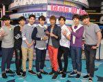 SUPER JUNIOR-M参加《我爱偶像》节目接受主持人吴建恒(右4)访问。(三立提供)