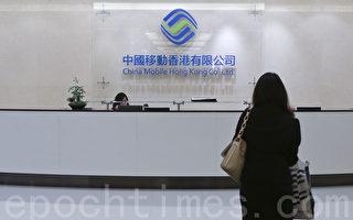 黑客攻击香港622公投至今从未停 黑手江绵恒