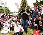 「島國前進」發起人陳為廷(中)25日在諾富特機場飯店外,高喊「人民舉紅牌、拒絕王張會」。(陳柏州/大紀元)