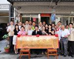 26日市長黃敏惠及多位市府機關主管及里長前往書院里蕭友林里長(一排左3)辦公室贈匾祝賀,分享這份難得的榮耀。(嘉義市政府提供)