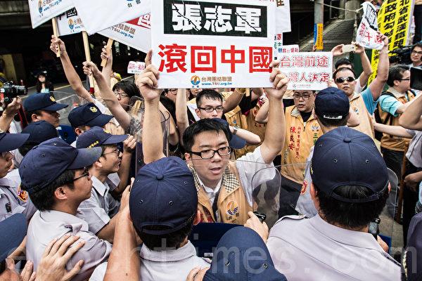 中共國台辦主任張志軍26日在新北市五股區參訪餅家,台聯成員高喊:「張志軍滾回中國!」(陳柏州/大紀元)