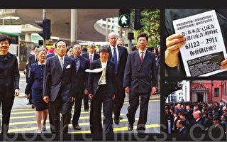 香港法律界黑衣游行抗议中共白皮书