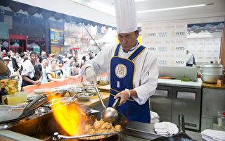 「全世界中國菜廚技大賽」決賽精彩瞬間1