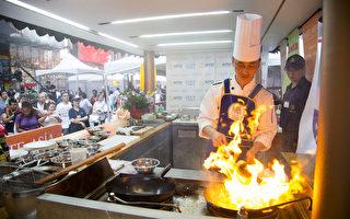 「全世界中國菜廚技大賽」決賽精彩瞬間2