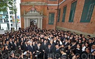 組圖:香港千八法律界人士黑衣遊行抗議白皮書