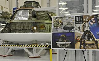 進入太空更深處 NASA新飛船年底升空