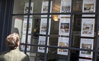 阻房市过热 英国央行宣布房贷新条例