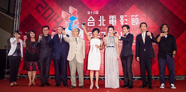 2014台北电影节开幕酒会大合照。(台北电影节提供)