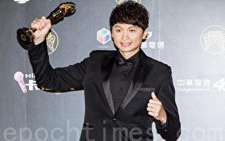 陈建玮以专辑《30出头》荣获台语金曲歌王,评审认为他扭转了台语歌的老旧刻板印象,又仍保有台语味道,让人耳目一新。(许基东/大纪元)