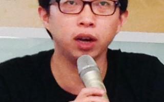 魏扬:台湾民众还不懂真民主