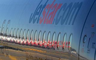 捷星航空公司開通墨爾本至烏魯汝航線