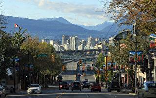 加拿大最贵城市 温哥华居首