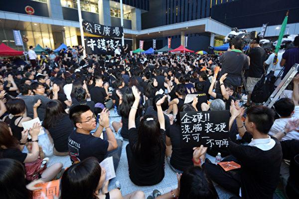 2012年9月7日,12万香港市民占领包圍政府總部 促梁振英當局撤中共洗腦國民教育(摄影:潘在殊/大纪元)