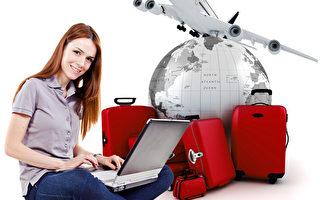 出國旅遊 如何消除時差失調?