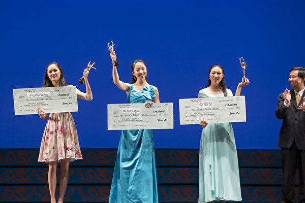 第五屆青年女子組金獎﹕Melody Qin,蔡翹楚,Angelia Wang(攝影﹕愛德華/大紀元)