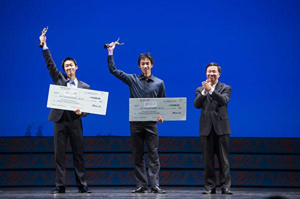 第五屆青年男子組金獎﹕Rocky Liao,薛心壇(攝影:戴兵/大紀元)