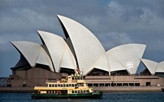澳加速审批投资移民签证 从2年缩短至4个月