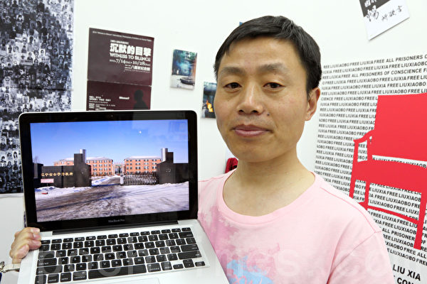 圖為杜斌去年4月27日出席 《小鬼頭上的女人》香港試映會,以訪民劉華的親身講述,揭露馬三家勞教所的黑暗。(攝影:潘在殊/大紀元)