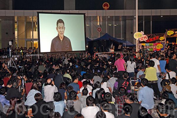 2013年10月25日,矛頭指向香港特首梁振英的電視風雲事件愈演愈烈,香港電視員工連續第六晚在政府總部外的公民廣場舉行最後一晚的包圍集會,影帝劉德華透過短片發言,掀起全場高潮。(潘在殊/大紀元)
