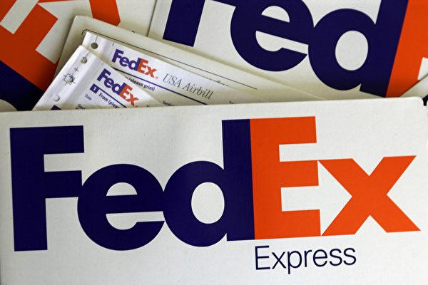 违法运药被起诉 FedEx或面临16亿罚款