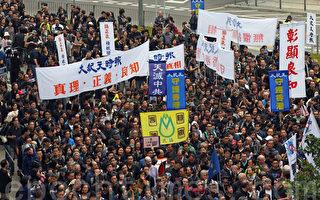 香港資深媒體人讚大紀元準確預測局勢
