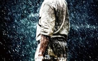 影迷感动安可《KANO》9月重返大银幕