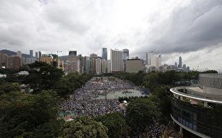 組圖:逾五十萬港人風雨中抗共保港