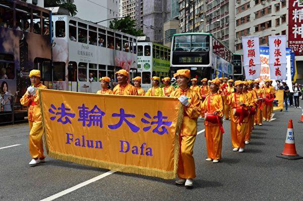 2014年7.1香港大游行 法轮功中午从北角游行到维园,加入全港市民的7.1大游行。(Bill Cox/大纪元)