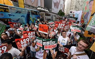 無懼恐嚇 香港「七·一」大遊行風雨中起步