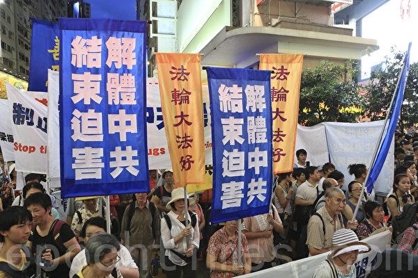2014年7月1日,香港市民无惧恐吓,纷纷走上街头,用和平有秩序的方式,抗议中共乱港破坏一国两制,要求特首梁振英下台。(余钢/大纪元)