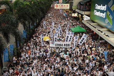 """香港2014年7月1日大游行,参加人数超过51万人;游行人士提出普选诉求,又表示""""无惧中共威吓""""。(宋祥龙/大纪元"""