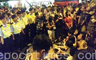 组图:七一游行后香港占中 警方粗暴清场拘511人
