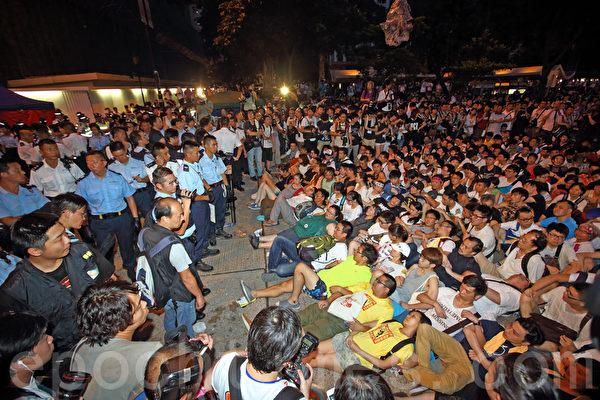 香港學生7.1和平抗共佔中 警方武力 國際聚焦