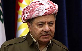 伊拉克分崩离析 库德族将办独立公投
