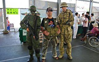圖片新聞:穿上軍服未來精采可期 基隆週末擴大募兵