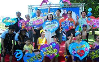 東石漁人碼頭海之夏祭活動即將展開