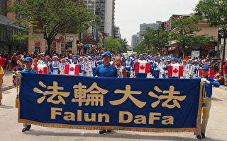 加拿大国庆游行 蒙特利尔盛赞天国乐团