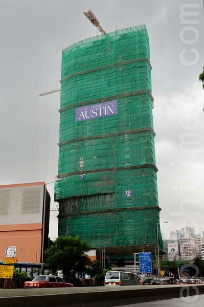 """由会德丰、新世界及港铁合作发展,位于九龙柯士甸站之""""GRAND AUSTIN""""一直受市场追捧。(宋碧龙/大纪元)"""