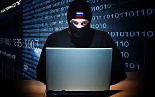 俄羅斯大規模黑客攻擊西方能源公司 84國遭殃