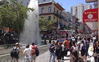 舊金山中國城消防拴撞斷 瞬間水柱沖天